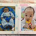 托嬰中心贈送寫真紀念照片