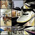 120901新大阪-東京-軽井沢