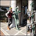 20131201日本(鳥取由良柯南)