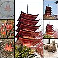 20131206日本(宮島、廣島、門司港、小倉)