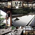 140808-龍安寺、仁和寺、京都車站、東寺、祇園八坂神社、花見小路