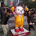 I Love Teddy!!