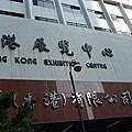 HK-3DAY