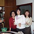 2009新年