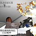 汐止徐公館窗框灌漿