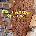 南港砌磚隔間工程