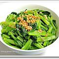 鵝油香蔥燙菠菜