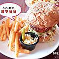 {竹北} 美式餐廳-CHUBBY