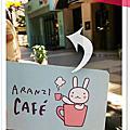 {台北} Aranzi Cafe_可愛的下午茶!!