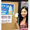 【食記】{全省}全家霜淇淋Fami X Nissei_超濃超好吃!!