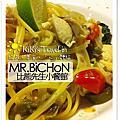【食記】{新竹竹北}MR.bichoN比熊先生小餐館