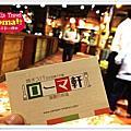 【食記】{台北}Roma軒_義大利麵