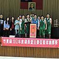 102年12月~成績出爐~102年度竹東鎮長杯暨主委杯籃球錦標賽