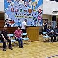 2014籃韻薪傳暨老馬籃球成績公告