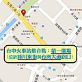 【澎湖船班】嘉義布袋旅客服務中心搭船流程~