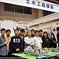 2014.03.15-16 臺大杜鵑花節土木系交通組紀實