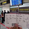 2015.01.04 GE15 TSA->HUN