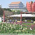 2011.02.28 臺北國際花卉博覽會