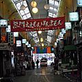 大阪ucc