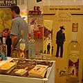 2007世貿食品展