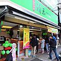 台北五分埔店 促銷活動
