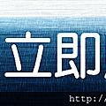 宇色美學文化網