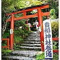 <京都>貴船吃流水麵