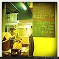 <壽豊鄉>9803之藏身東華大學巷弄的咖啡廳旁的無菜單日本手創料理