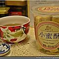 <試吃>花蓮蜂之鄉小蜜酥