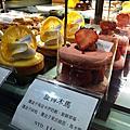 <2013四月>花蓮邊境法式甜點小店