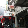 <2013四月>花蓮柳橙樹早午餐