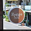 <2014九月>Hygge cafe 早午餐、下午茶輕食