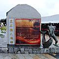 東石漁港漁人碼頭