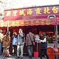 真愛一線牽-台北霞海城隍廟
