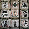 【日本中部北陸親子行】日本三大神宮之一♥鬱鬱蔥蔥的「熱田神社」