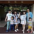 【日本中部北陸親子行】日本三大名泉之一的下呂溫泉♥岐阜 水明館(溫泉旅館)