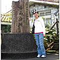 2010福山植物園