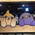 懶得鳥你餐廳 -誠食-2017.07.23