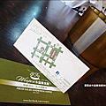 木盆輕食館Woopen