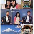 2013東京_人妻外遇小旅行_0905-0909