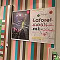 Laforet原宿、5品牌 &mt 合作紙膠帶
