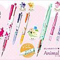 日本國內限定發售 各品牌 筆類