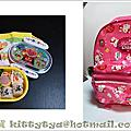 日本兒童用品:第一次替西瓜na準備的便當^^ 安胖馬(麵包超人) 的便當盒/束口便當袋;EDISON迪士尼限定款湯匙叉子組