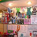 20080713 第五屆台北國際玩具創作大展 IN 京華城