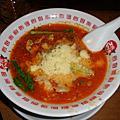 20100104 太陽とトマト麺