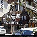 一杯咖啡小餐館