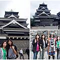 日本九州員旅.2010 MAY 07~12