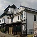 日本九州之行-NO.1