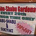 SHINSENGUMI SHABU SHABU