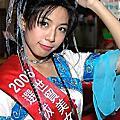 2006世貿美女選拔賽〈16歲〉